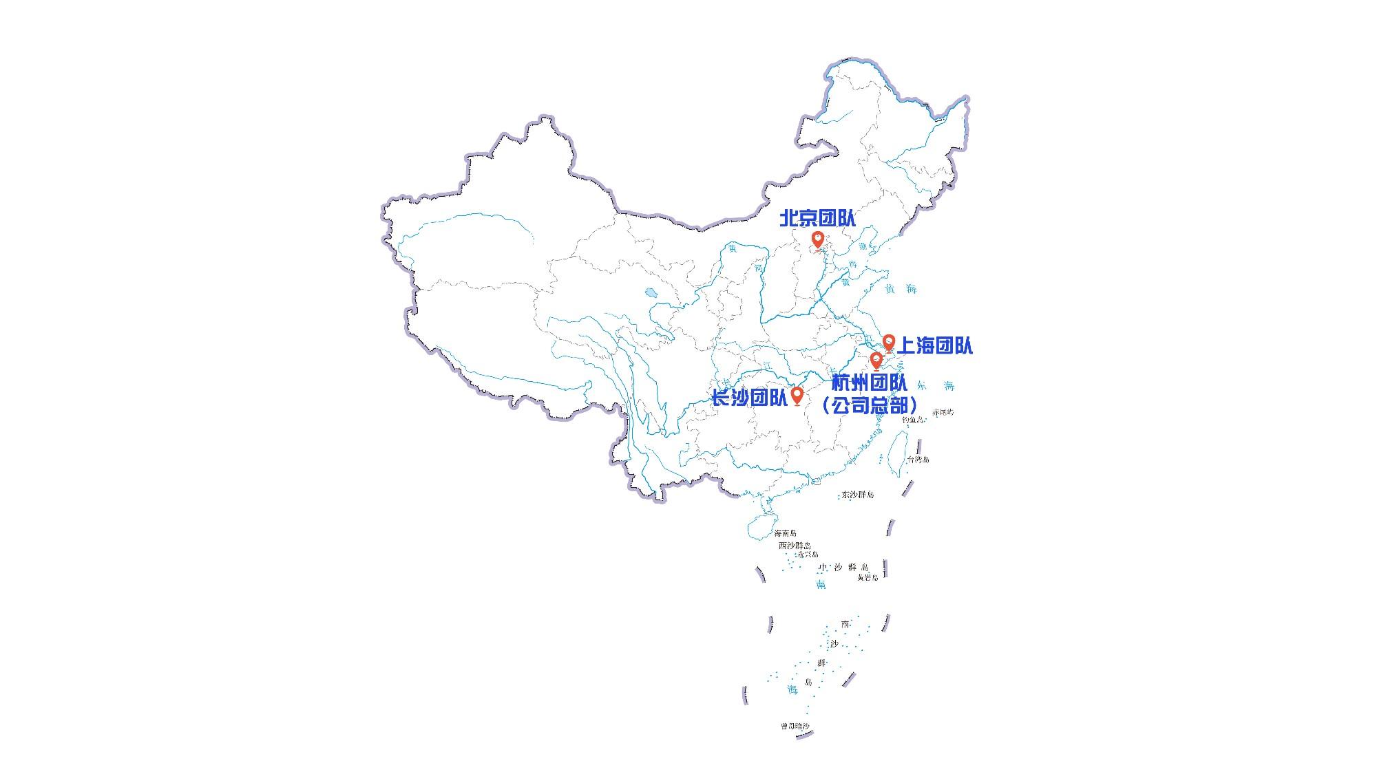 四地公司地图分布.jpg